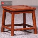 小木凳 紅木小方凳獨板花梨木家具矮凳子兒童凳換鞋凳四方凳板凳刺猬紫檀 晶彩 99免運