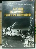 挖寶二手片-L11-025-正版DVD*紀錄【跑酷 我的城市嬉遊記】-跑酷(Parkour)是當代最潮的極限運動
