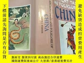 二手書博民逛書店Ancient罕見Tales and Folklore of C