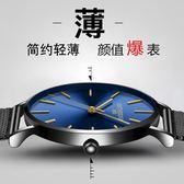 (交換禮物 聖誕)尾牙 新款概念超薄手錶男士學生石英錶時尚潮流韓版非機械防水男錶