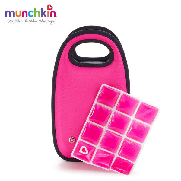 munchkin滿趣健-保溫保冷袋-粉