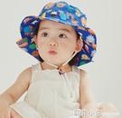兒童防曬帽夏季薄款男童女童帽子寶寶漁夫帽夏天太陽帽嬰兒遮陽帽 蘇菲小店