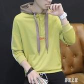 長袖連帽衛衣 男生春秋款套頭韓版潮寬鬆帽衫學生上衣男士外套 BT14672【彩虹之家】
