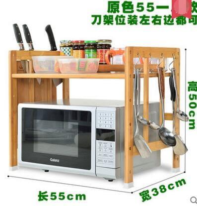 廚房置物架微波爐架2層多功能收納架儲物架層架烤箱架竹 55cm