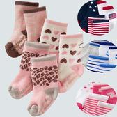 童襪 襪套 韓版 保暖透氣 棉質 三雙入 4款  寶貝童衣