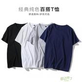4件裝 衣服打底衫短袖t恤男半袖純色學生體恤男生大尺碼上衣潮  快速出貨