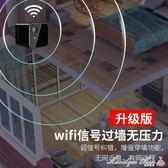 無線偷拍探測器防攝影機防小型攝相機wifi探頭 防無線攝像頭 igo情人節下殺