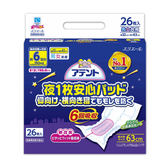 【日本大王】Attento夜用超透氣防漏加長加寬尿片_6回吸收(26片/包)