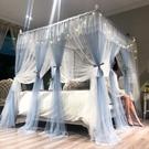 【送燈】新款網紅蚊帳公主公主風雙層1.5米1.8m床家用加密加厚三開門落地 小山好物