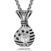 《QBOX 》FASHION 飾品【CSP459】精緻個性招財美金錢袋鑄造鈦鋼墬子項鍊/掛飾