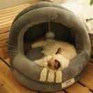 寵物窩 貓窩冬季保暖冬天狗窩四季通用貓咪封閉式房子蒙古包別墅寵物用品 萬寶屋