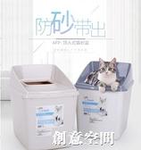 afp上頂入式貓砂盆全封閉式超大特大號長通道貓咪用品大號貓廁所 【創意新品】