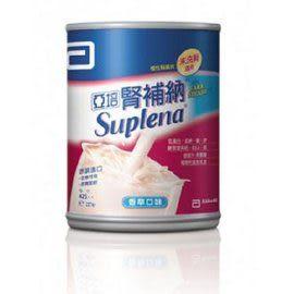 亞培 腎補納洗腎前病患專用營養品 237mlx24入/箱◆德瑞健康家◆
