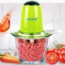 絞肉機 - 絞肉機家用電動小型攪餡切菜碎...