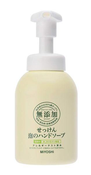 三好無添加劑的肥皂泡沫洗手液