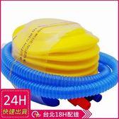 現貨★梨卡 - 【泳圈救生圈浮床必備】腳踩打氣筒充氣幫浦~兩用可充氣可洩氣M2