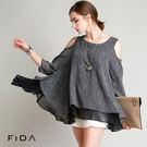 露肩七分袖寬鬆波浪鏤空性感上衣 FiDA