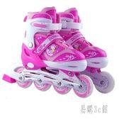 -11-12歲兒童旱冰鞋小孩溜冰鞋男女孩滑冰鞋zzy9417『易購3c館』