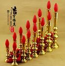 佛教用品電蠟燭純銅長明燈 純銅平燈 財神燈 供佛燈 觀音燈4-11寸 年尾牙提前購