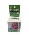 飛利浦香草奶嘴 4號 PHILIPS Soothie 安撫用品 正品經銷保障紙盒 另有3號5號