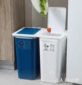 可連接干濕分類垃圾桶窄垃圾箱家用客廳廚房帶蓋大號拉圾筒 FF1588【男人與流行】