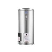《修易生活館》 莊頭北 20加侖直掛式電能熱水器 TE-1200 (如需安裝由安裝人員收基本安裝費用1800元)