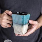 復古個性方形杯 陶瓷馬克杯家用咖啡杯創意辦公室喝水杯 學生杯子中秋節禮物