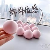 韓國美妝蛋 遇水變大干濕兩用上妝海綿粉撲底妝 【極速出貨】