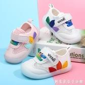 夏秋季幼兒寶寶運動單網鞋學步鞋子軟底透氣男女嬰兒涼鞋0-1-3歲 聖誕節免運