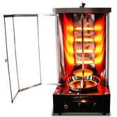烤肉機商用全自動旋轉巴西電熱烤肉拌飯肉夾饃機燒烤爐 名創家居館igo