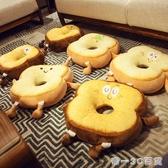 坐墊臥室地上客廳ins網紅懶人可拆洗凳子墊子大號家用加厚日式女