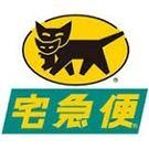 指定使用黑貓宅急便送貨(服務品質較佳,限宅配貨運選購)