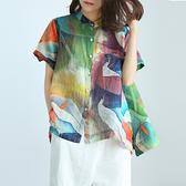 天絲麻短袖襯衫 立領單排扣開衫 復古印花上衣/3色-夢想家-0318
