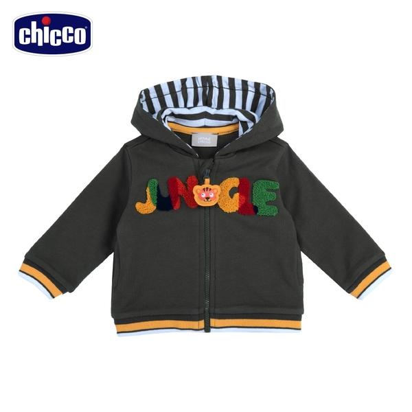 chicco-變色龍-毛巾繡連帽外套