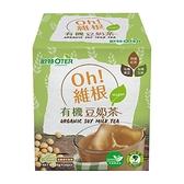 歐特~有機豆奶茶16公克x10包/盒