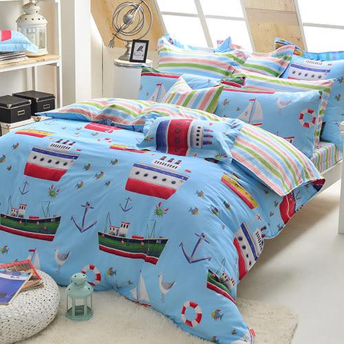義大利Fancy Belle《海洋探險》雙人四件式防蹣抗菌舖棉兩用被床包組