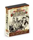 懷舊電影台語經典第一套 DVD | OS小舖
