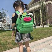 兒童書包幼兒園1-3-5歲男童青蛙王子嬰兒迷你男寶寶女防走失背包  卡布奇諾