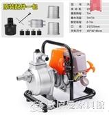 抽水機農用農業灌溉高揚程汽油機水泵2寸3寸小型自吸泵柴油抽水泵 『歐尼曼家具館』