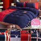 英倫風格 貼布繡 雙人四件式被套床包組/...
