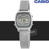 CASIO / LA670WEM-7 / 卡西歐 計時碼錶 鬧鈴 電子數位 米蘭編織不鏽鋼手錶 銀色 24mm