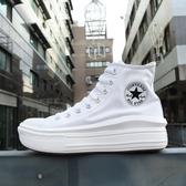 【現貨折後$2180】Converse Chuck Taylor All Star Move 白色 女鞋 厚底 增高 帆布 休閒鞋 568498C