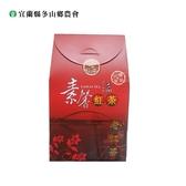 【冬山鄉農會】素馨老紅茶包2.5公克*20包/盒