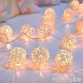 藤球串燈 藤球led小彩燈閃燈串燈浪漫宿舍臥室裝飾房間滿天星星燈掛燈 晶彩生活