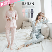 【HB3750】哺乳衣舒適配色條紋居家套裝