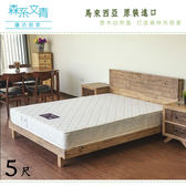 床架【UHO】實木風化5尺雙人床架-淺色