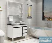 洗溯臺 浴室櫃組合衛生間落地式洗漱臺洗手池洗臉盆衛浴PVC現代簡約鏡櫃 MKS 歐萊爾藝術館