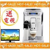 《台灣煒太公司貨+贈到府安裝教學》Delonghi ECAM 45.760.W 迪朗奇 2020年最新款 義式全自動咖啡機