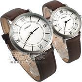 MOMENT舜時 情人對錶 日本機蕊 羅馬數字時刻 真皮錶帶 對錶 咖啡色 MO8095咖大+MO8095咖小