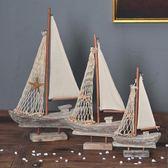 復古擺設 北歐地中海木質帆船家居裝飾品